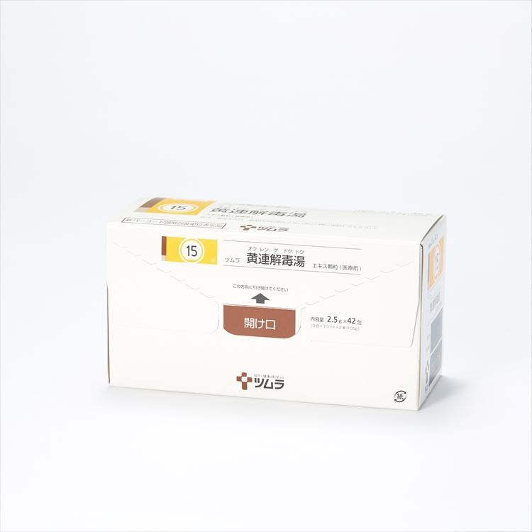 ツムラ黄連解毒湯エキス顆粒(医療用)の商品写真