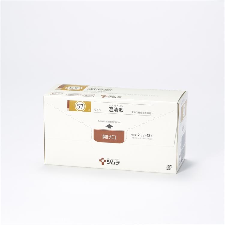 ツムラ温清飲エキス顆粒(医療用)の商品写真