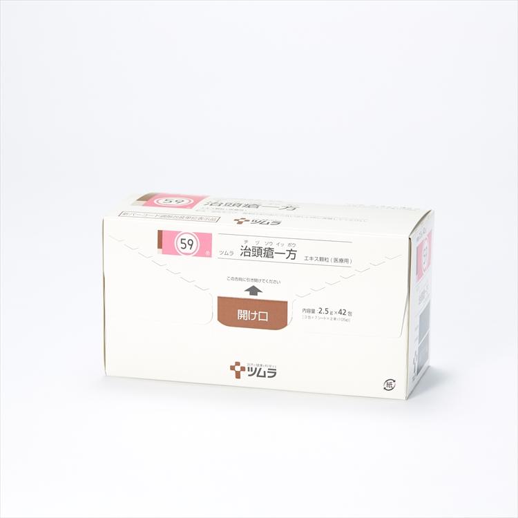 ツムラ治頭瘡一方エキス顆粒(医療用)の商品写真