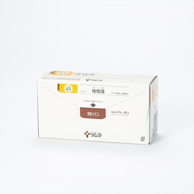 ツムラ桂枝湯エキス顆粒(医療用)の商品写真
