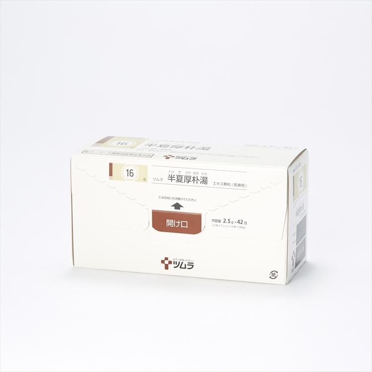 ツムラ半夏厚朴湯エキス顆粒(医療用)の商品写真