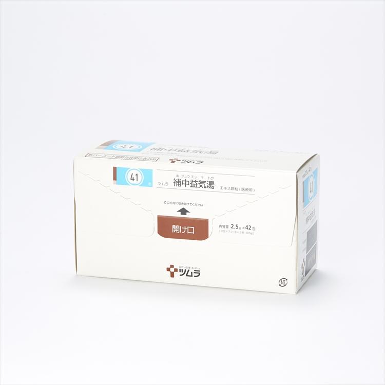 ツムラ補中益気湯エキス顆粒(医療用)の商品写真