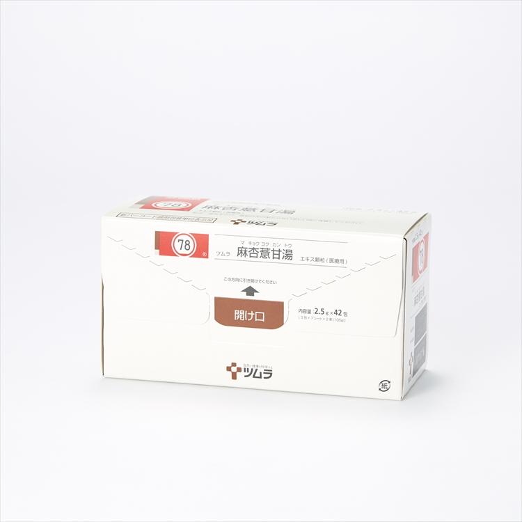 ツムラ麻杏よく甘湯エキス顆粒(医療用)の商品写真