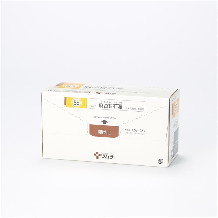 ツムラ麻杏甘石湯エキス顆粒(医療用)の商品写真