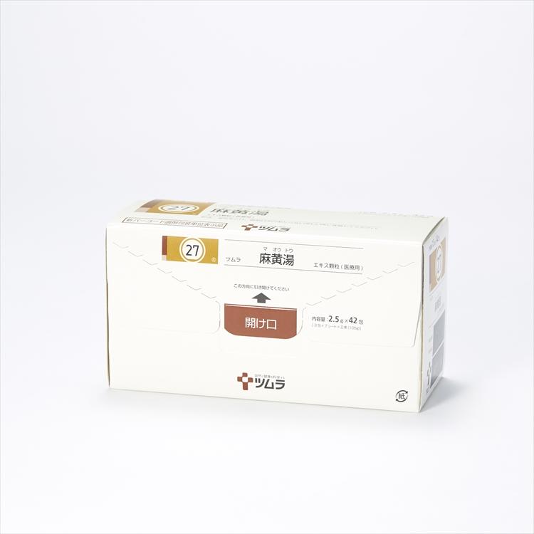 ツムラ麻黄湯エキス顆粒(医療用)の商品写真