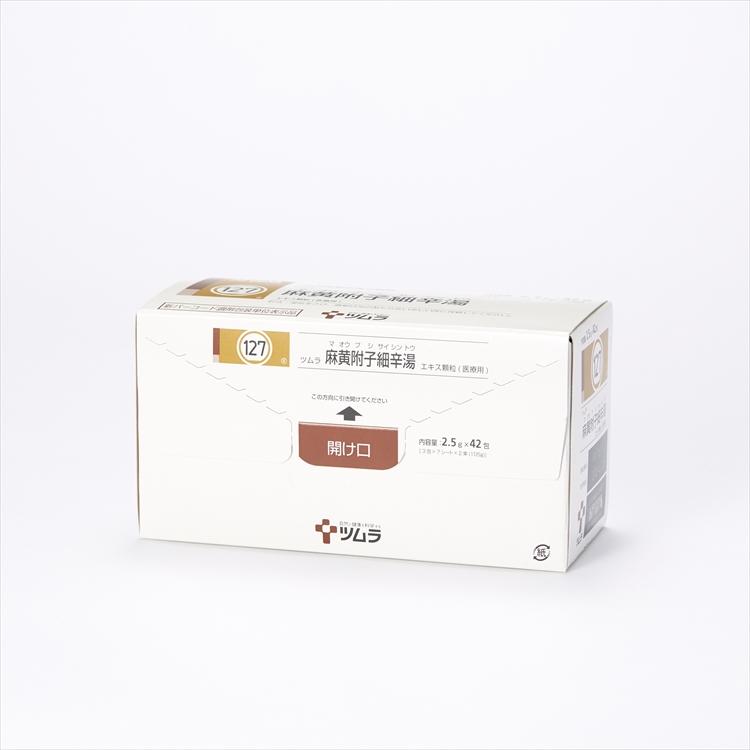 ツムラ麻黄附子細辛湯エキス顆粒(医療用)の商品写真
