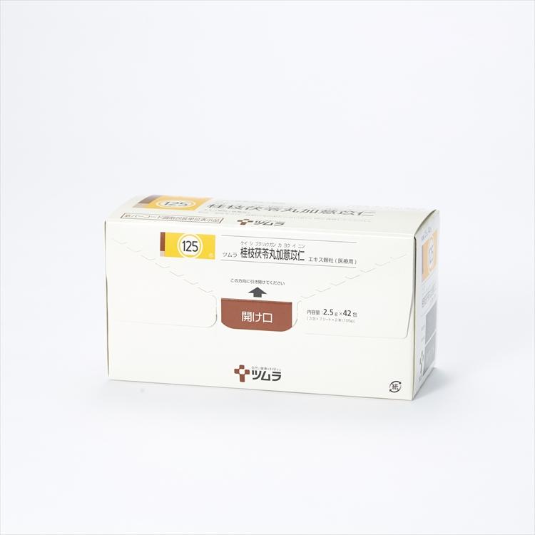 ツムラ桂枝茯苓丸加よく苡仁エキス顆粒(医療用)の商品写真