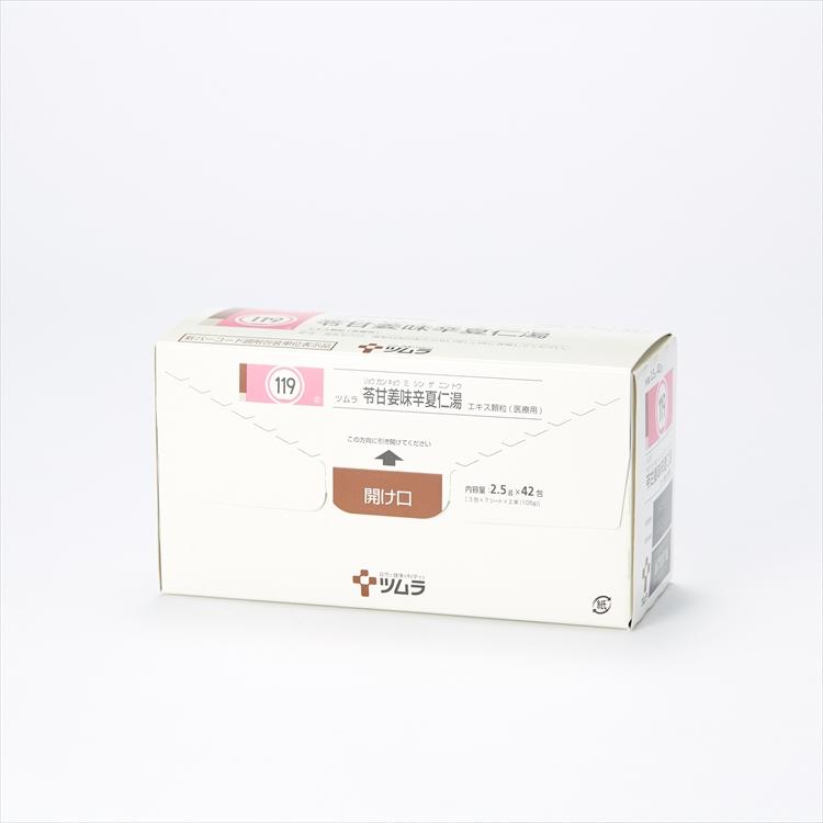 ツムラ苓甘姜味辛夏仁湯エキス顆粒(医療用)の商品写真