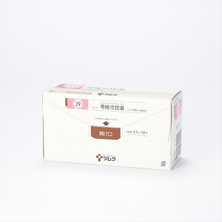 ツムラ苓桂朮甘湯エキス顆粒(医療用)の商品写真