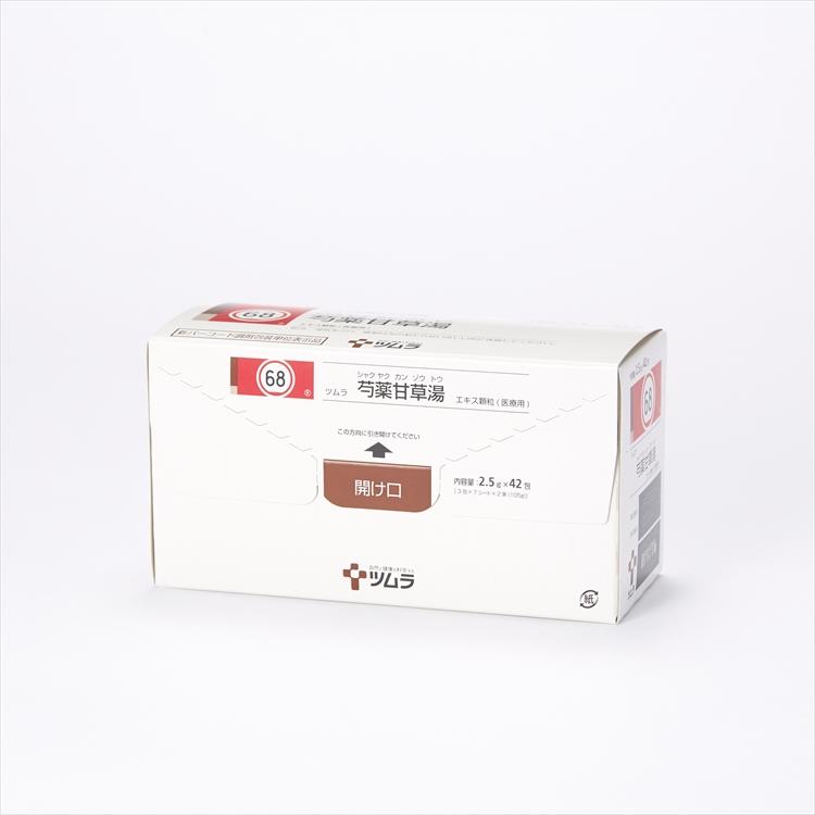 ツムラ芍薬甘草湯エキス顆粒(医療用)の商品写真