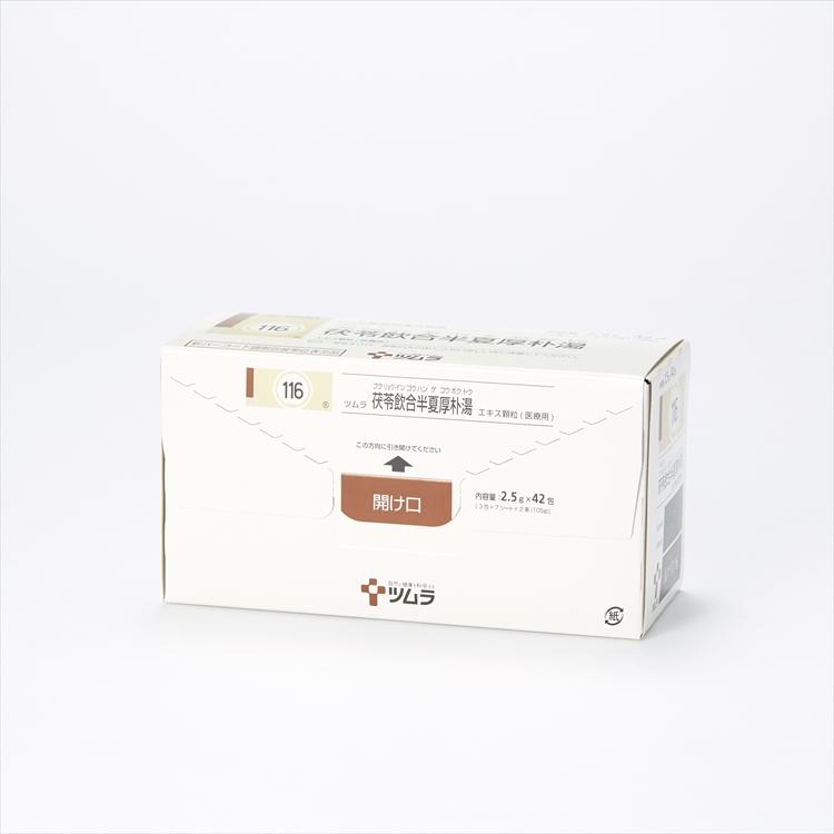 ツムラ茯苓飲合半夏厚朴湯エキス顆粒(医療用)の商品写真