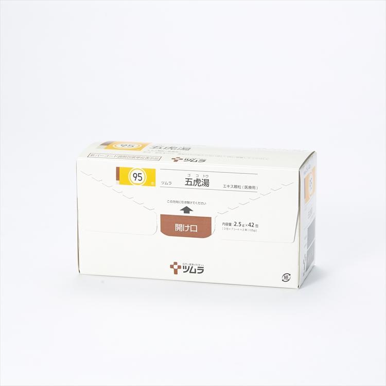 ツムラ五虎湯エキス顆粒(医療用)の商品写真