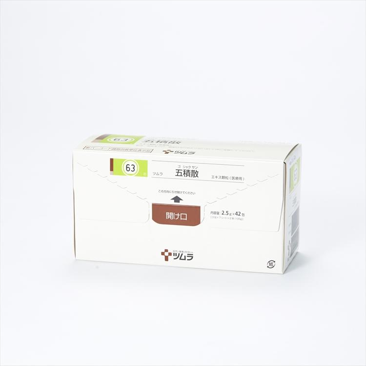 ツムラ五積散エキス顆粒(医療用)の商品写真