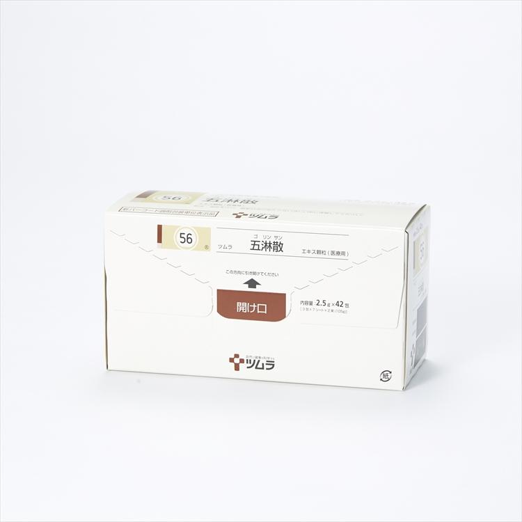 ツムラ五淋散エキス顆粒(医療用)の商品写真