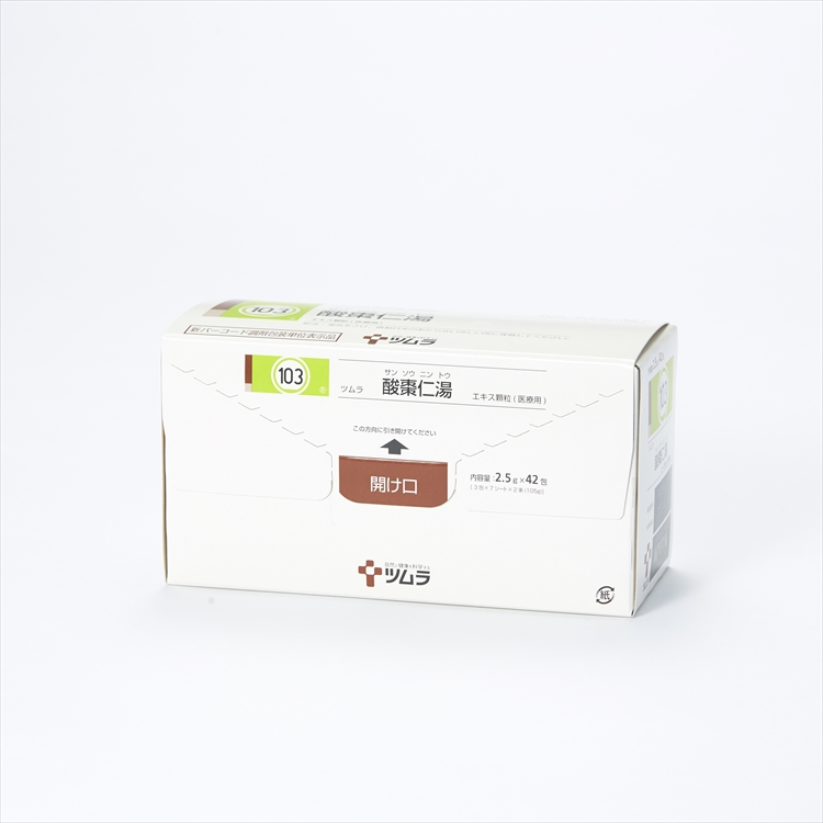 ツムラ酸棗仁湯エキス顆粒(医療用)の商品写真