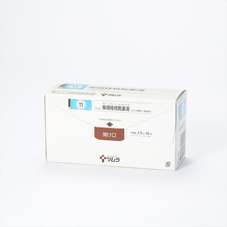 ツムラ柴胡桂枝乾姜湯エキス顆粒(医療用)の商品写真