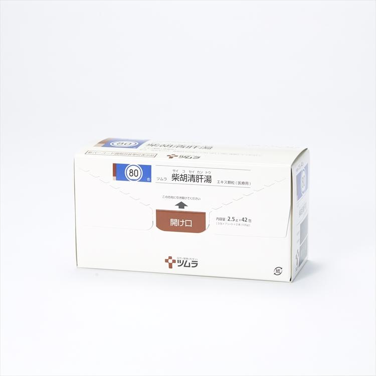 ツムラ柴胡清肝湯エキス顆粒(医療用)の商品写真