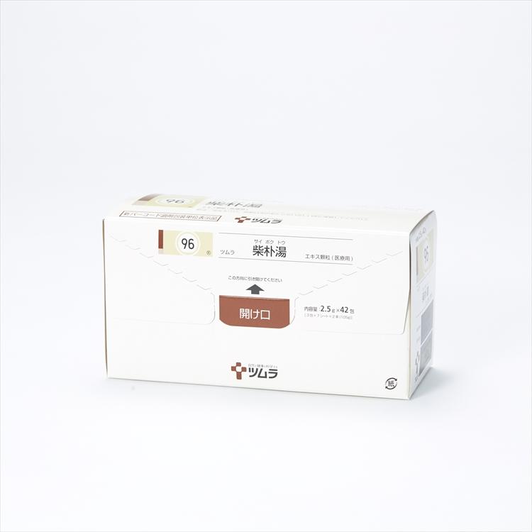 ツムラ柴朴湯エキス顆粒(医療用)の商品写真