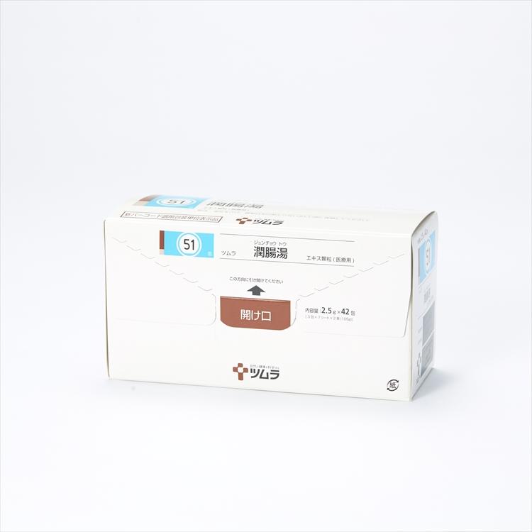 ツムラ潤腸湯エキス顆粒(医療用)の商品写真