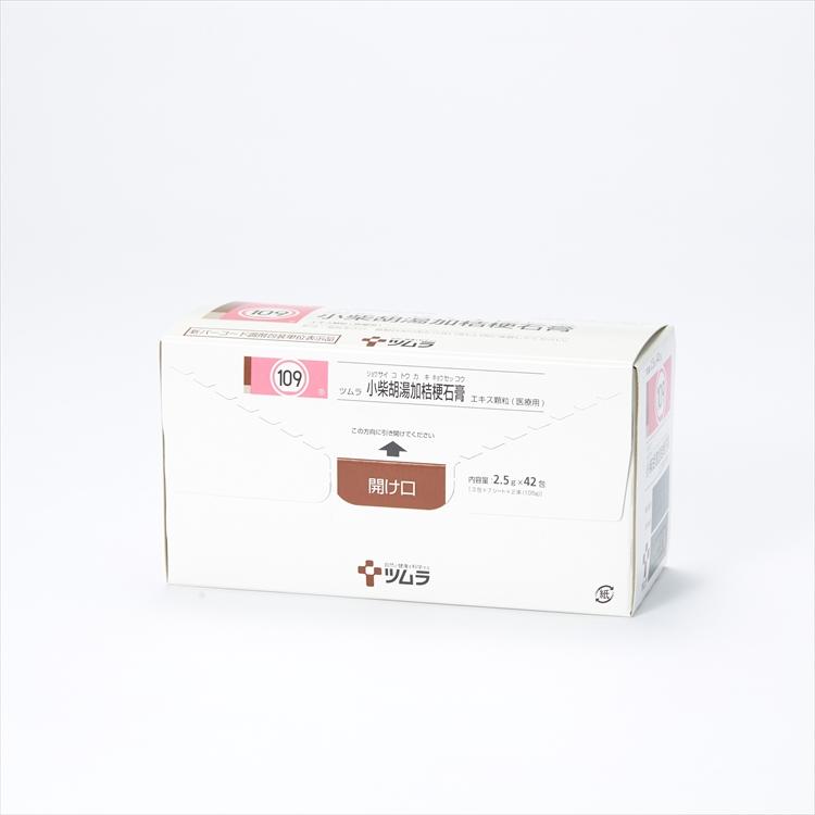 ツムラ小柴胡湯加桔梗石膏エキス顆粒(医療用)の商品写真