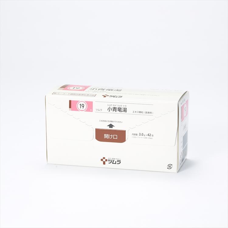 ツムラ小青竜湯エキス顆粒(医療用)の商品写真