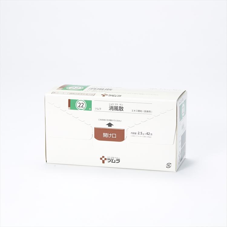 ツムラ消風散エキス顆粒(医療用)の商品写真