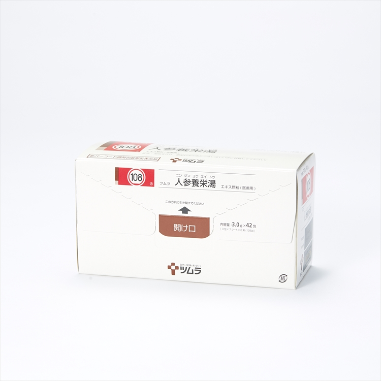 ツムラ人参養栄湯エキス顆粒(医療用)の商品写真