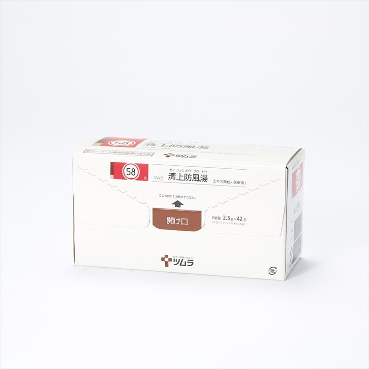 ツムラ清上防風湯エキス顆粒(医療用)の商品写真