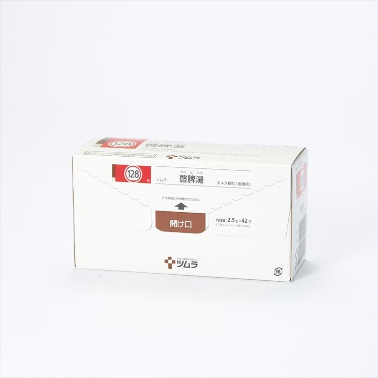 ツムラ啓脾湯エキス顆粒(医療用)の商品写真