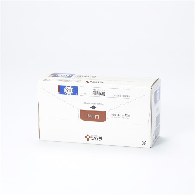 ツムラ清肺湯エキス顆粒(医療用)の商品写真