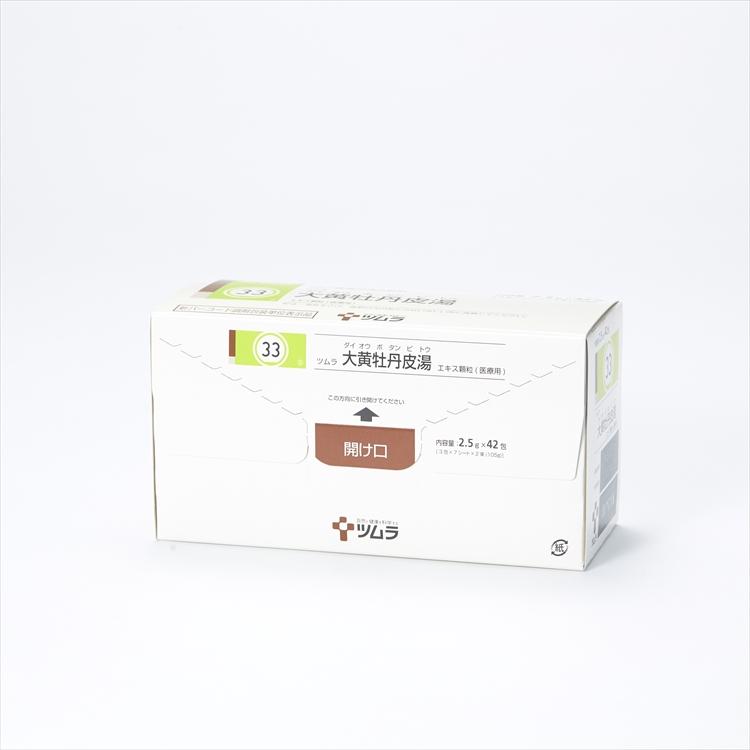 ツムラ大黄牡丹皮湯エキス顆粒(医療用)の商品写真