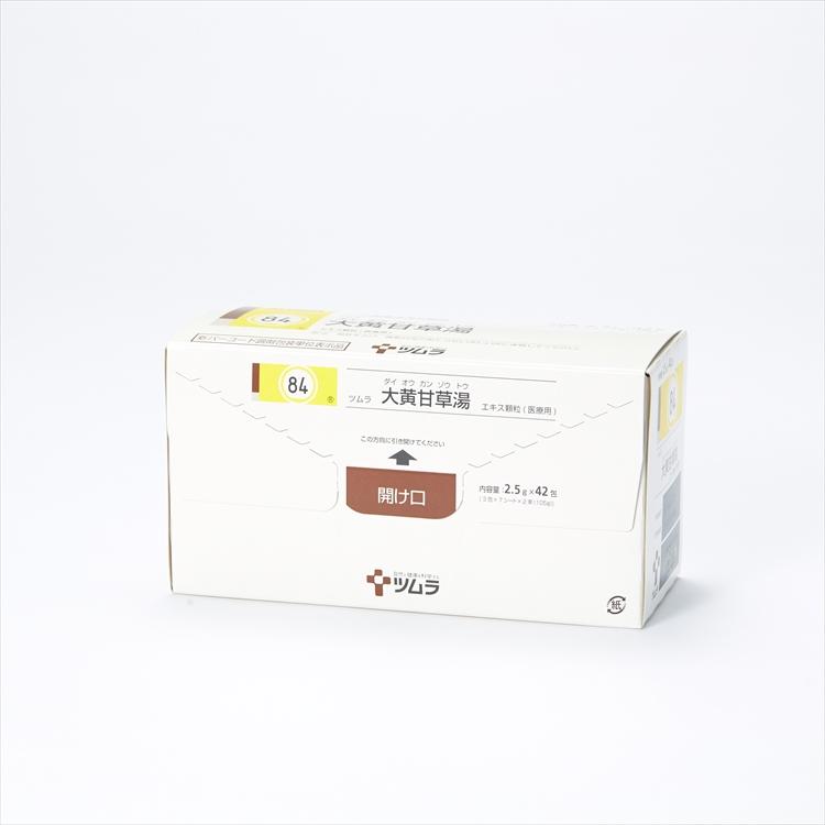 ツムラ大黄甘草湯エキス顆粒(医療用)の商品写真