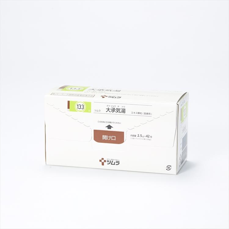 ツムラ大承気湯エキス顆粒(医療用)の商品写真