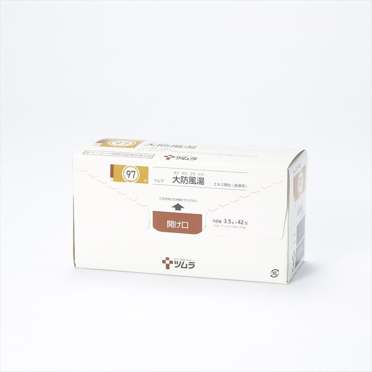 ツムラ大防風湯エキス顆粒(医療用)の商品写真
