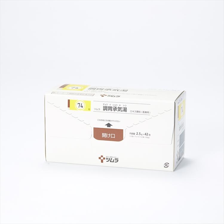 ツムラ調胃承気湯エキス顆粒(医療用)の商品写真