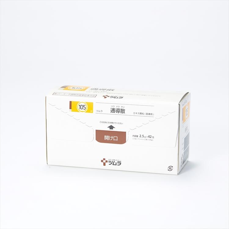 ツムラ通導散エキス顆粒(医療用)の商品写真