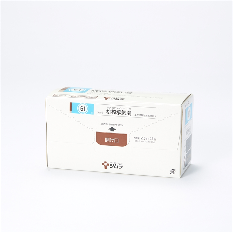 ツムラ桃核承気湯エキス顆粒(医療用)の商品写真