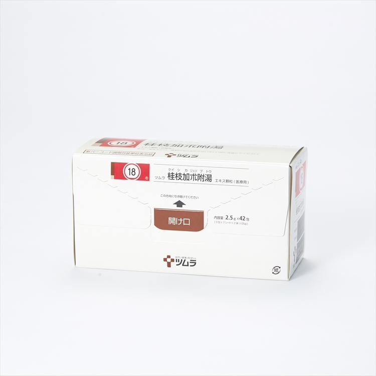 ツムラ桂枝加朮附湯エキス顆粒(医療用)の商品写真