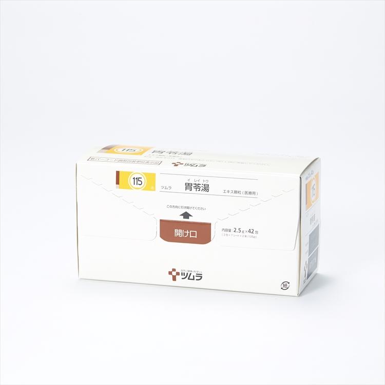 ツムラ胃苓湯エキス顆粒(医療用)の商品写真