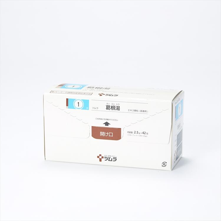 ツムラ葛根湯エキス顆粒(医療用)の商品写真
