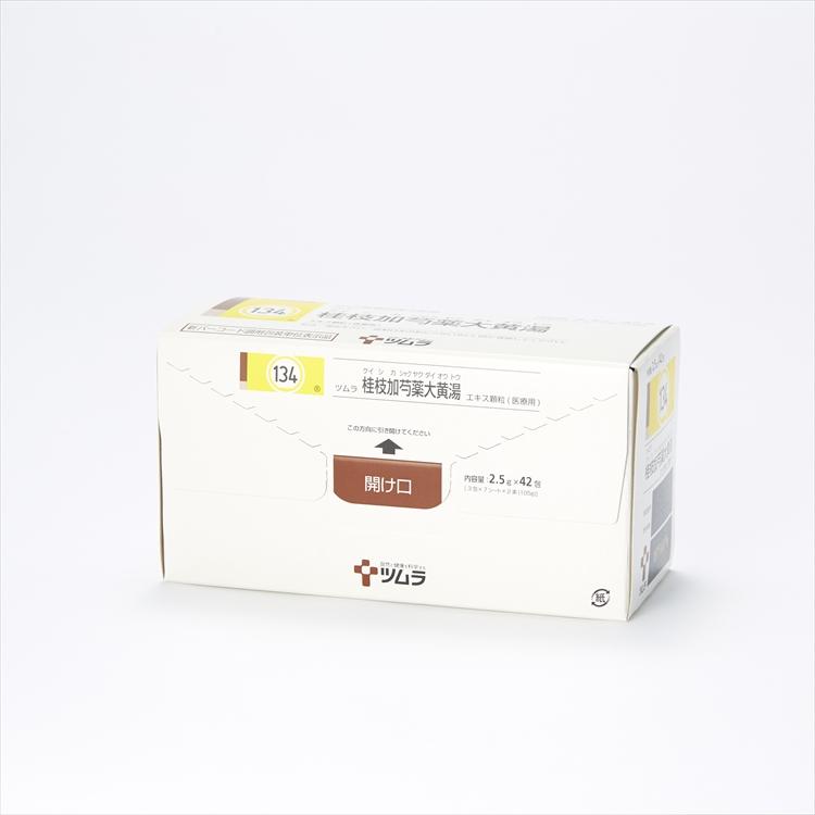 ツムラ桂枝加芍薬大黄湯エキス顆粒(医療用)の商品写真