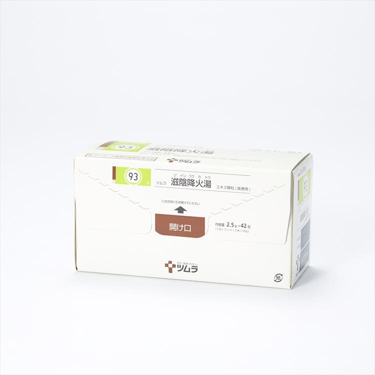 ツムラ滋陰降火湯エキス顆粒(医療用)の商品写真