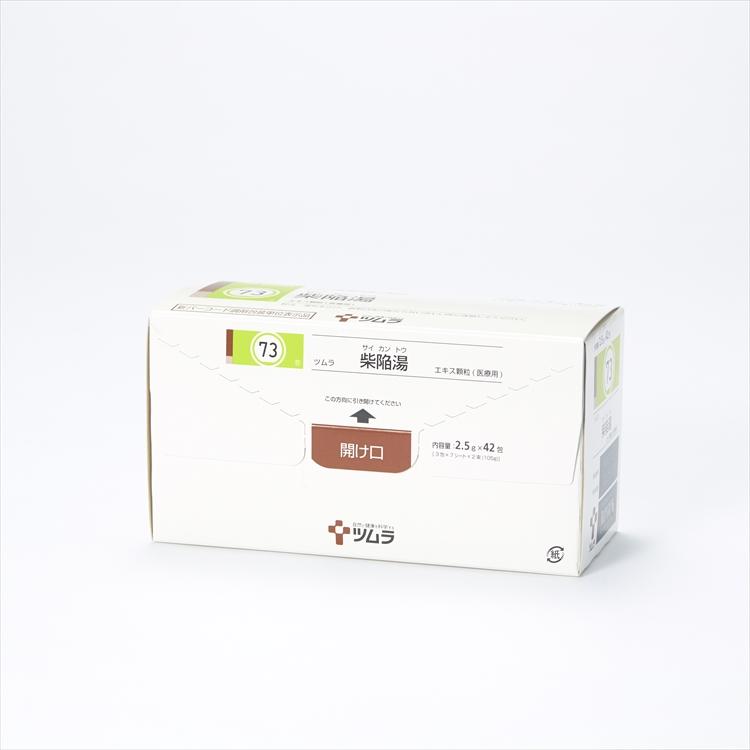 ツムラ柴陥湯エキス顆粒(医療用)の商品写真