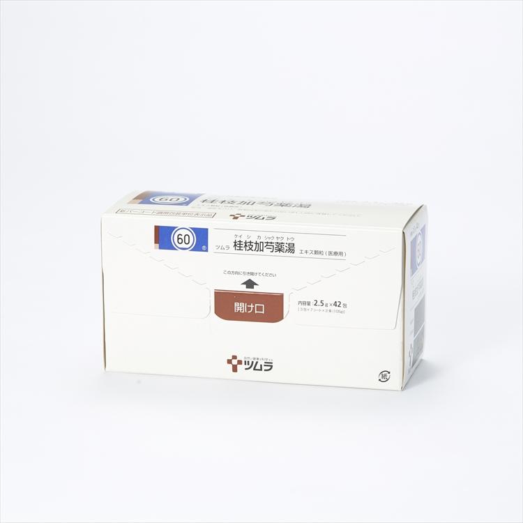ツムラ桂枝加芍薬湯エキス顆粒(医療用)の商品写真