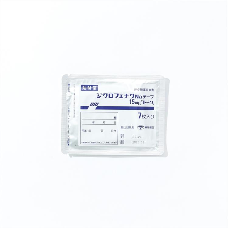ジクロフェナクNaテープ15mg「トーワ」の商品写真