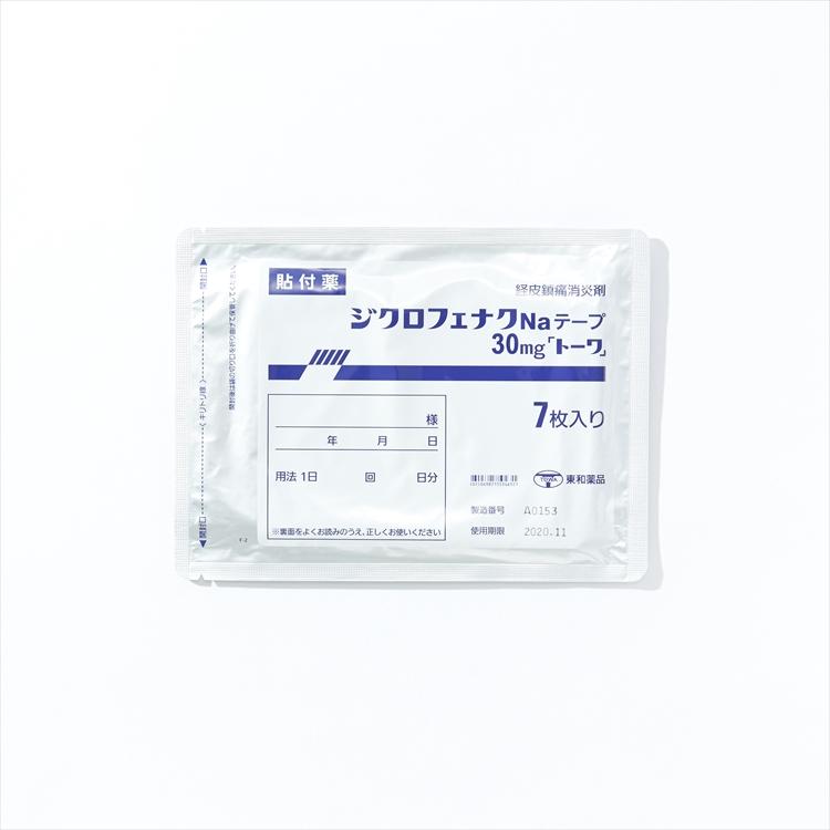 ジクロフェナクNaテープ30mg「トーワ」の商品写真