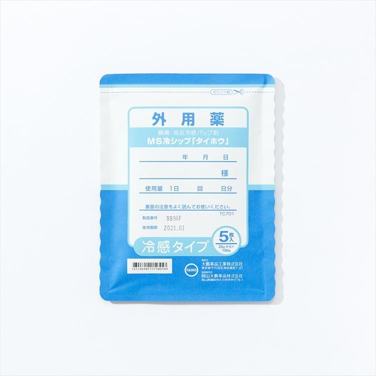 MS冷シップ「タイホウ」の商品写真