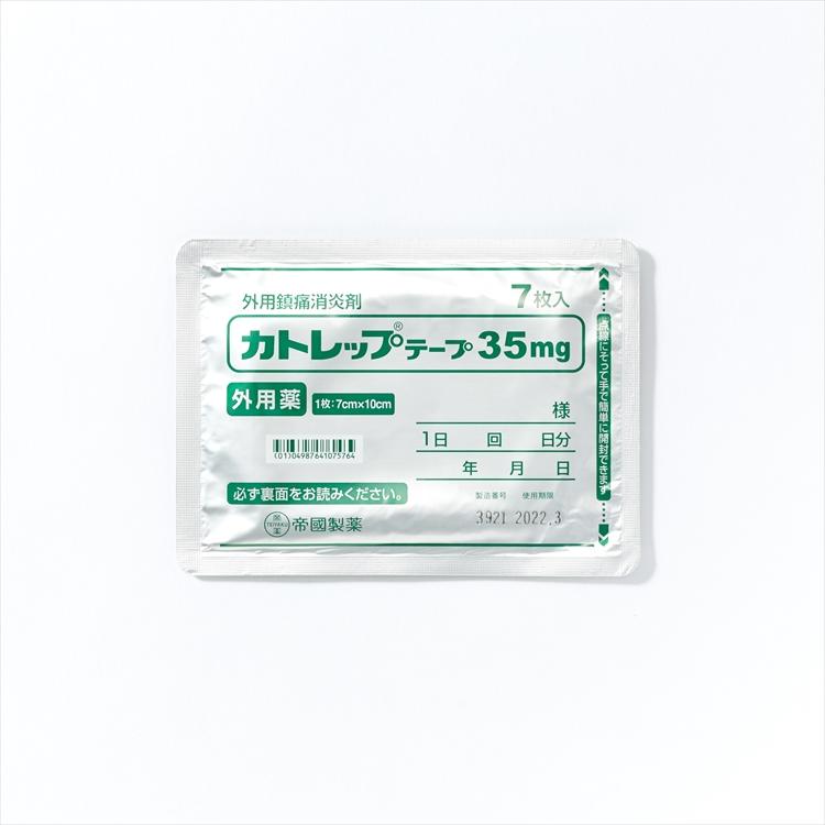 カトレップテープ35mgの商品写真