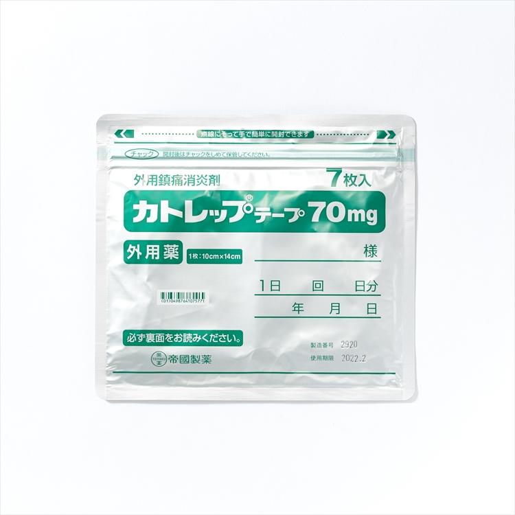 カトレップテープ70mgの商品写真