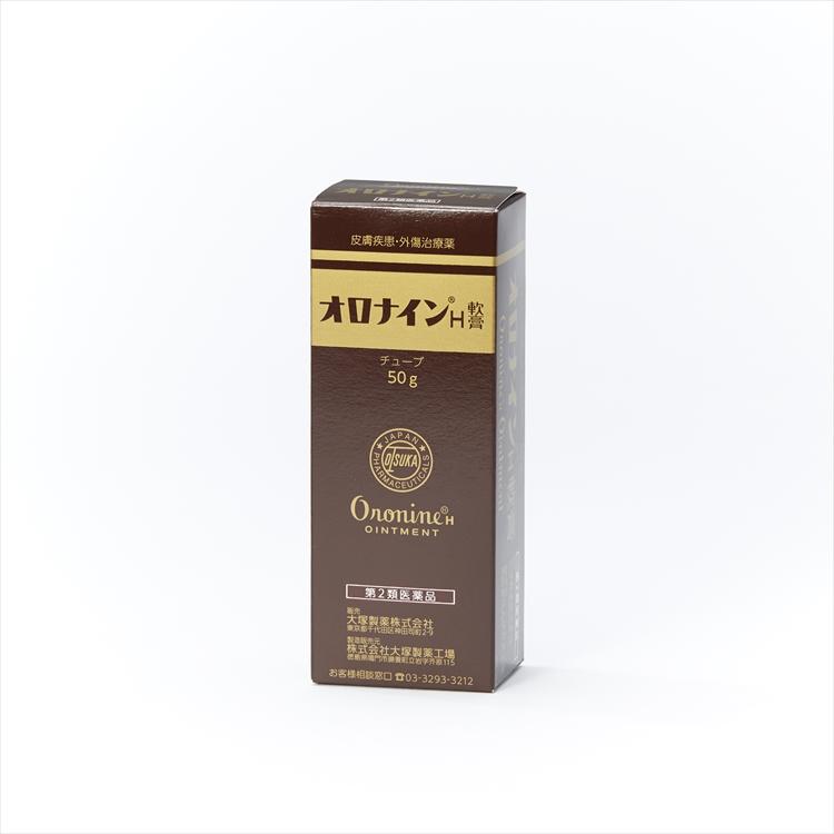 オロナインH軟膏50gの商品写真